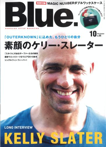 20150910 Blue P1