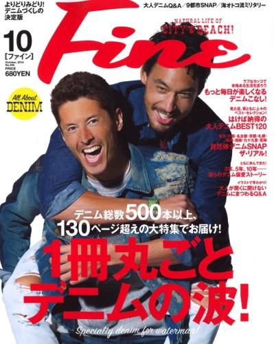 20150910 FINE P1